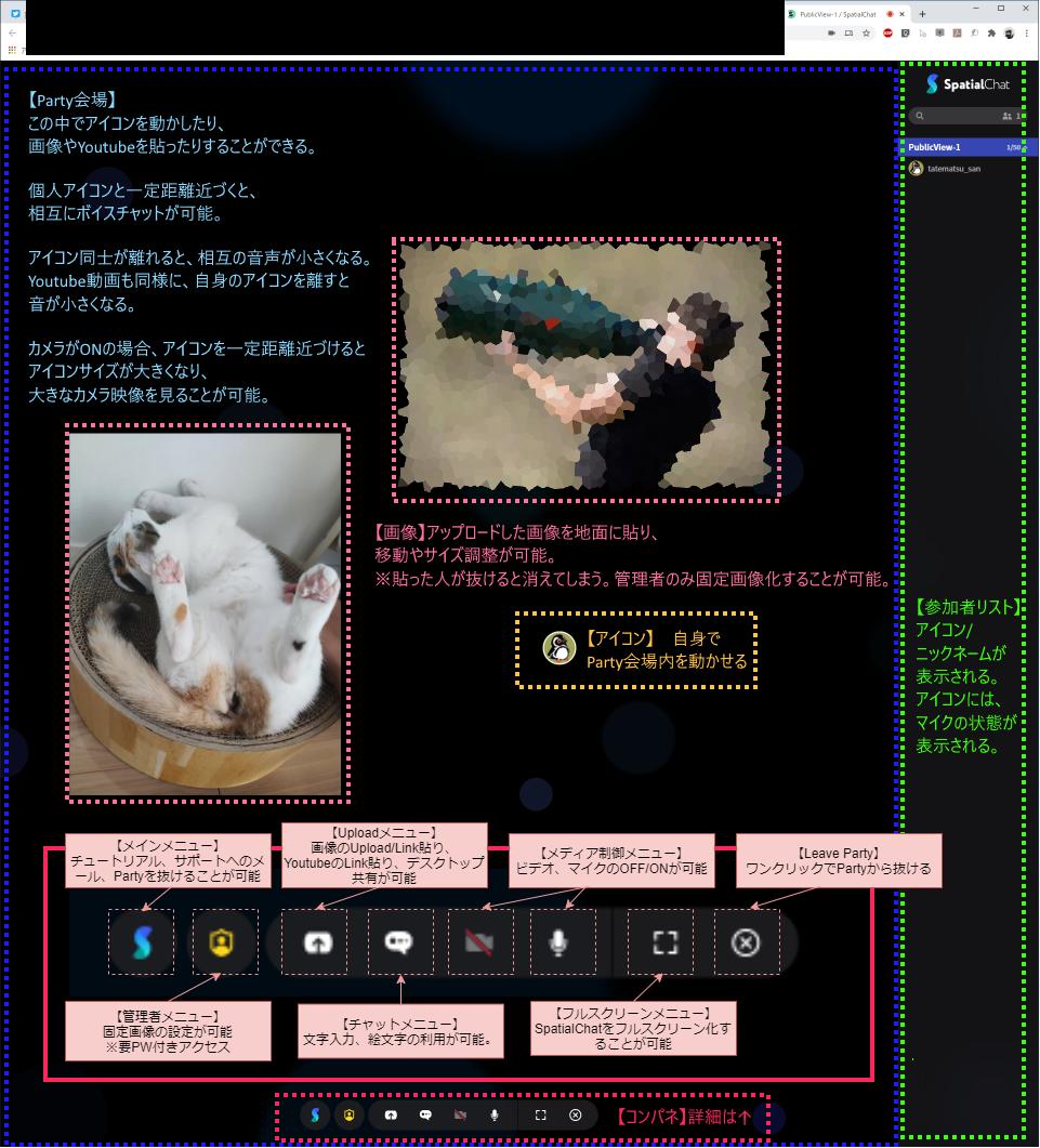 f:id:tatematsu_san:20200726110423p:plain