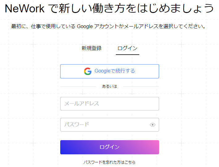 f:id:tatematsu_san:20200918051758p:plain