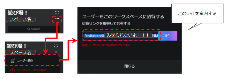 f:id:tatematsu_san:20200918064853p:plain