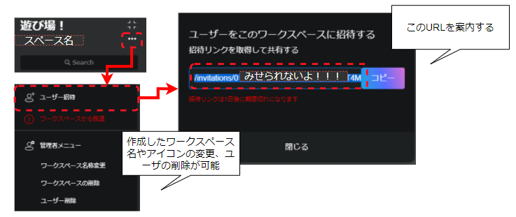 f:id:tatematsu_san:20200918065108p:plain