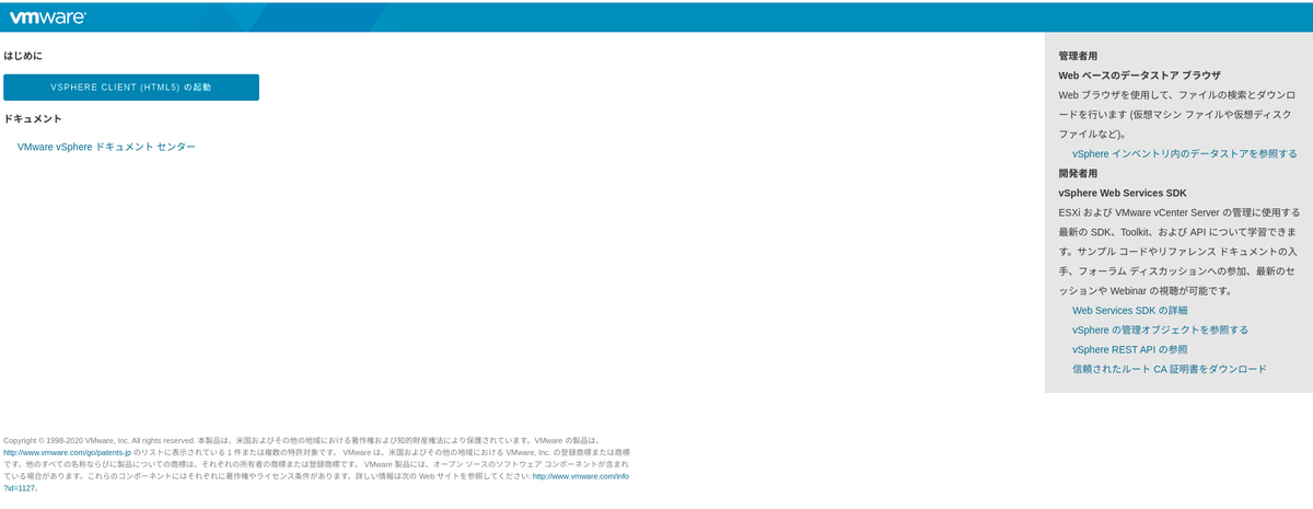 f:id:tatematsu_san:20201025213210p:plain