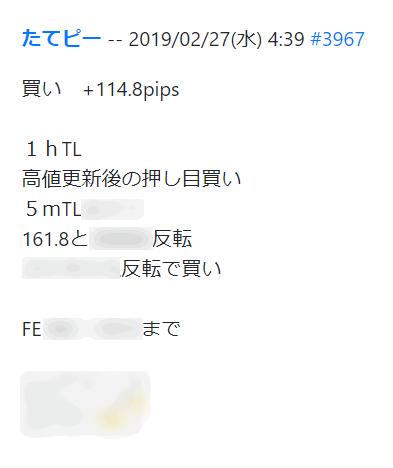 f:id:tatepchan0117:20190320135359p:plain