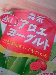 f:id:tatesemi:20070408120705j:image