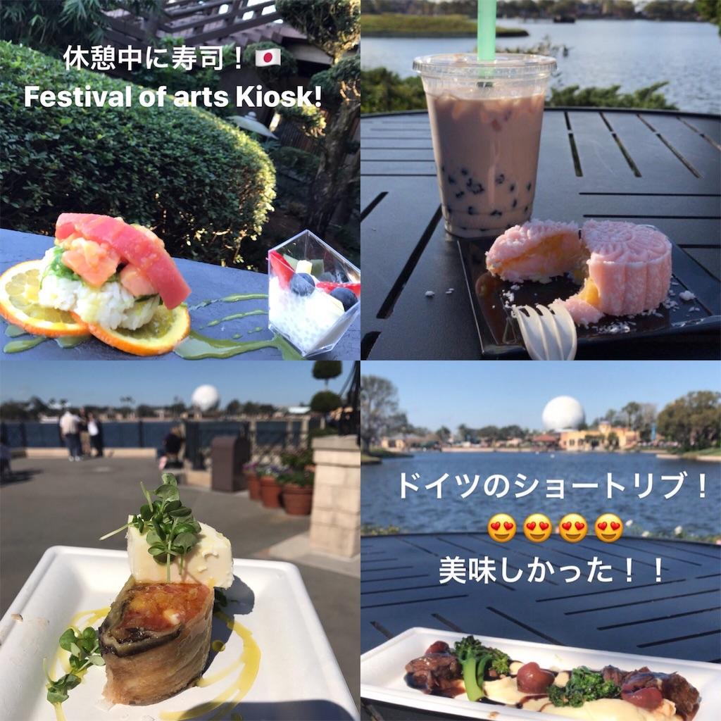f:id:tatetateyokoyoko:20190213120241j:image