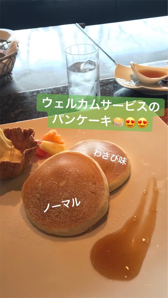 f:id:tatetateyokoyoko:20190218182706j:image