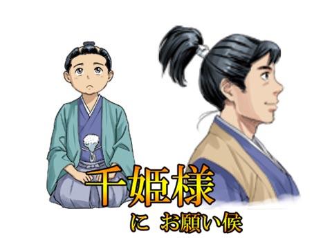 f:id:tatetomosyo:20171030005745j:plain