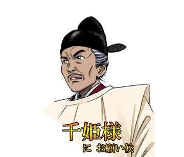 f:id:tatetomosyo:20171030010017j:plain
