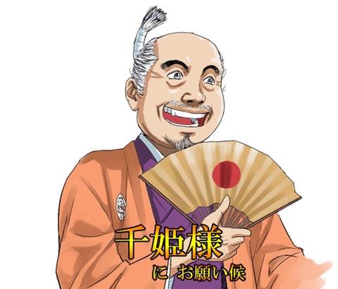 f:id:tatetomosyo:20171030010545j:plain
