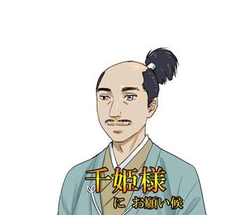 f:id:tatetomosyo:20171105201139j:plain