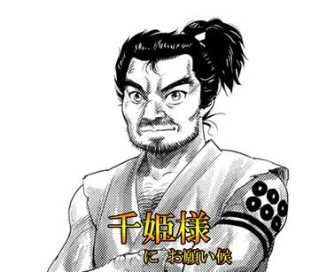 f:id:tatetomosyo:20171105232527j:plain
