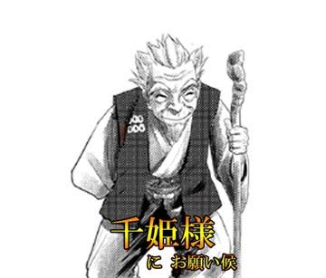f:id:tatetomosyo:20171105233143j:plain