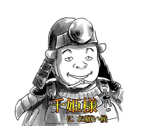 f:id:tatetomosyo:20180131232624j:plain