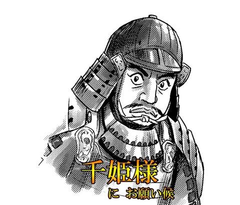 f:id:tatetomosyo:20180131232752j:plain