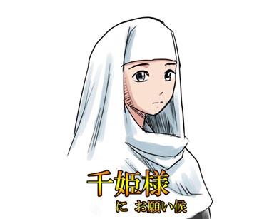 f:id:tatetomosyo:20200107005947j:plain