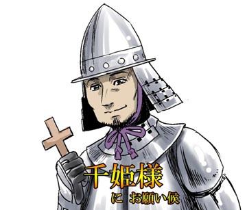 f:id:tatetomosyo:20200107011219j:plain