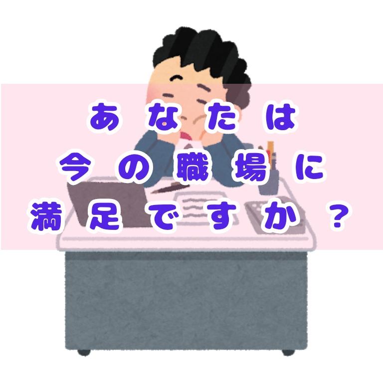 f:id:tateuri-to-kazoku:20190625171531j:plain