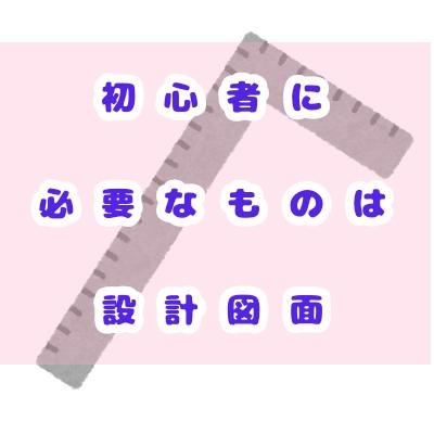 f:id:tateuri-to-kazoku:20190924165919j:plain