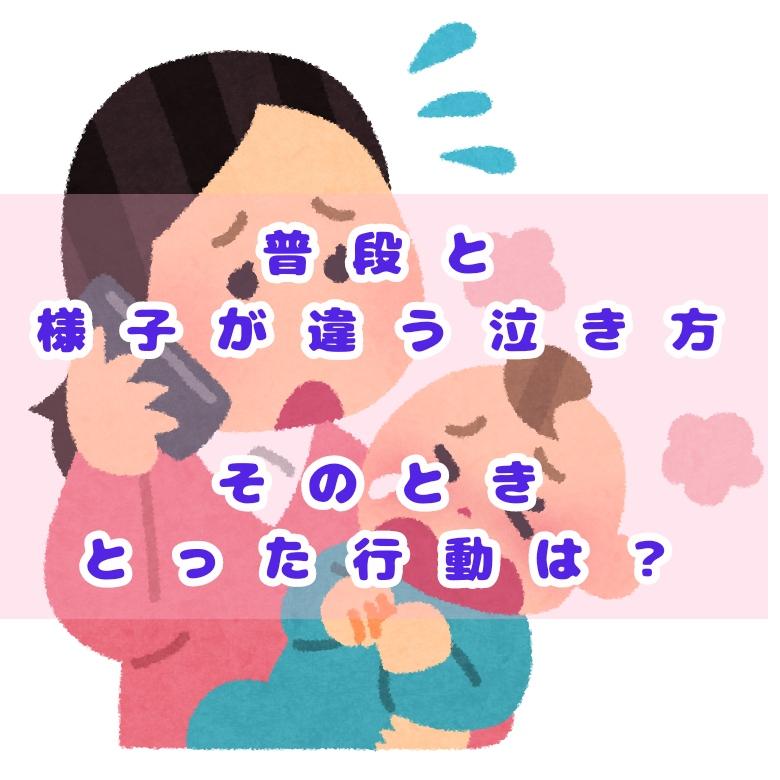 f:id:tateuri-to-kazoku:20191102103104j:plain
