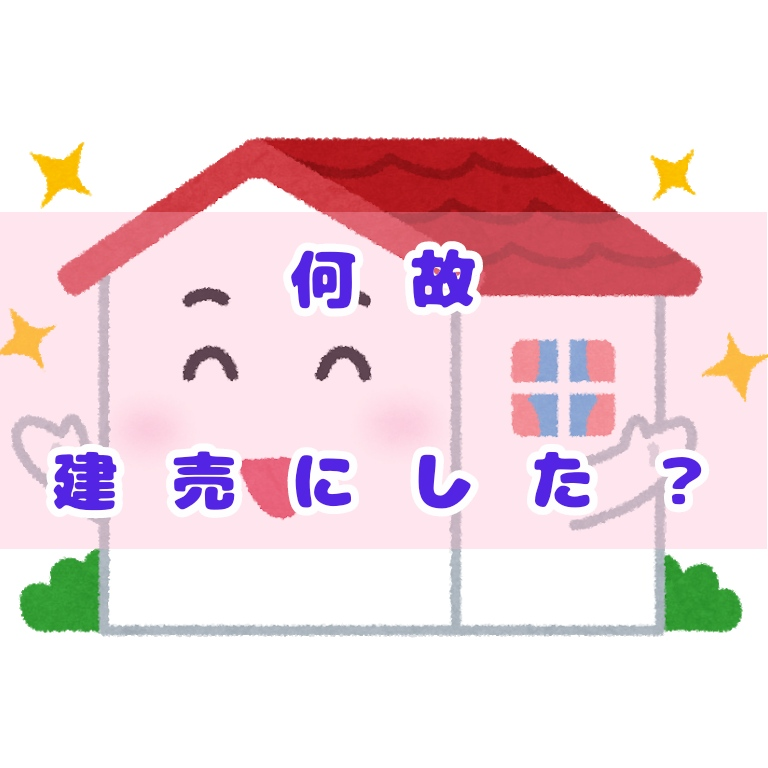 f:id:tateuri-to-kazoku:20191201002034j:plain