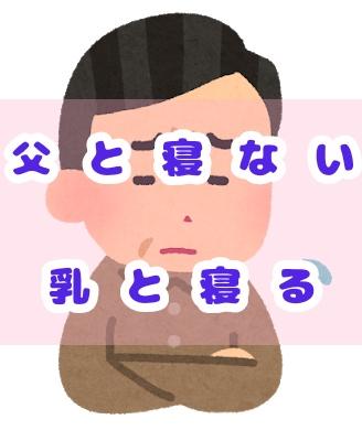 f:id:tateuri-to-kazoku:20191204005615j:plain