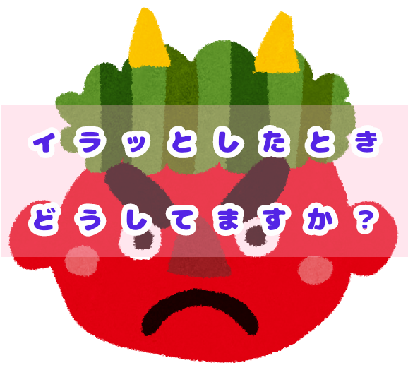 f:id:tateuri-to-kazoku:20191225235346p:plain