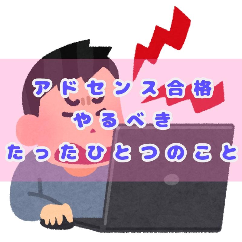 f:id:tateuri-to-kazoku:20200130123733j:plain