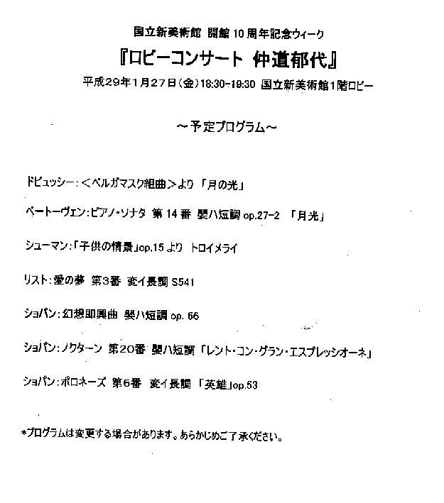 f:id:tatewake:20170129195230j:plain