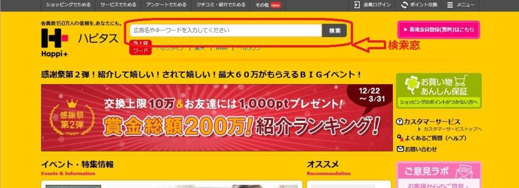 f:id:tatewake:20170205185454j:plain