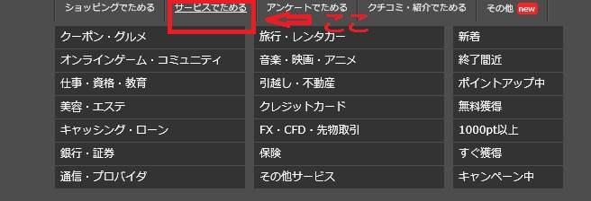 f:id:tatewake:20170205231907j:plain