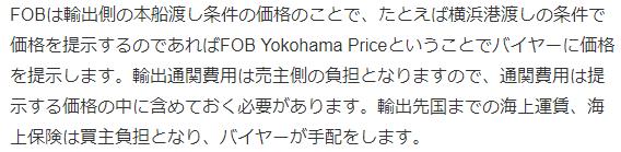 f:id:tateyama-lohas:20190222164431p:plain