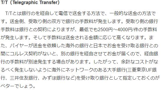 f:id:tateyama-lohas:20190222170422p:plain