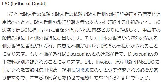 f:id:tateyama-lohas:20190222170434p:plain