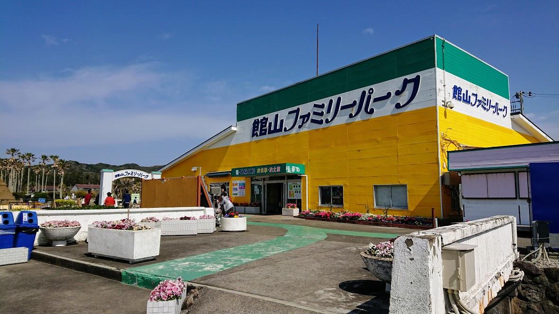 f:id:tateyama-lohas:20190325231311j:plain