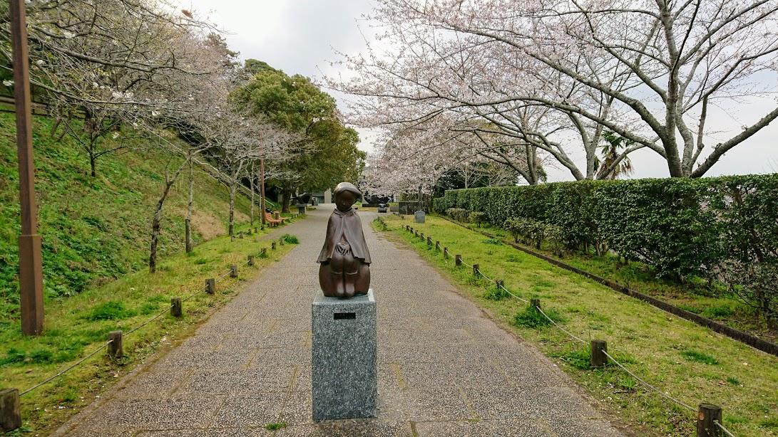 f:id:tateyama-lohas:20190328191836j:plain