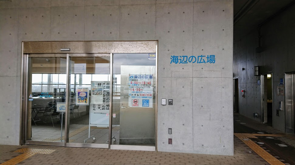 f:id:tateyama-lohas:20190408164604j:plain