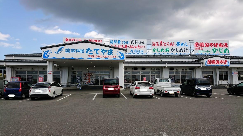 f:id:tateyama-lohas:20190418140828j:plain