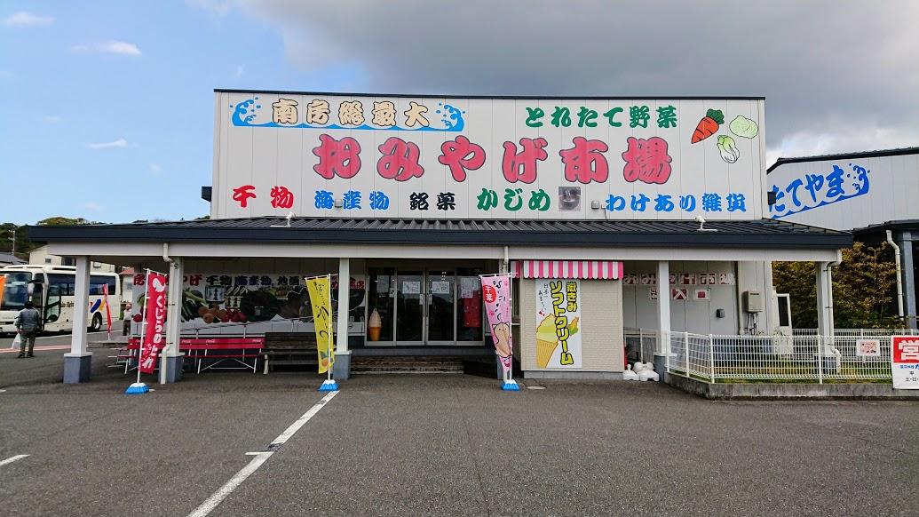 f:id:tateyama-lohas:20190418191830j:plain