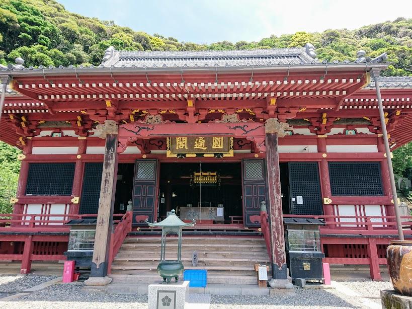 f:id:tateyama-lohas:20190419184458j:plain