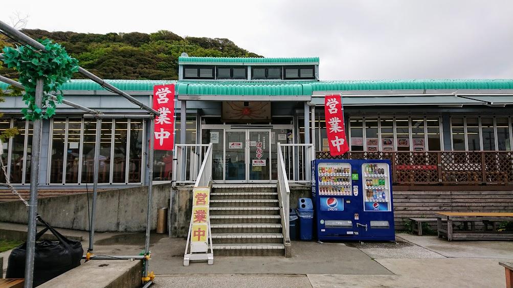 f:id:tateyama-lohas:20190426114001j:plain