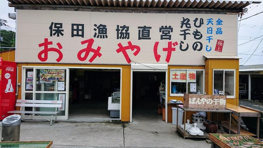 f:id:tateyama-lohas:20190428194236j:plain
