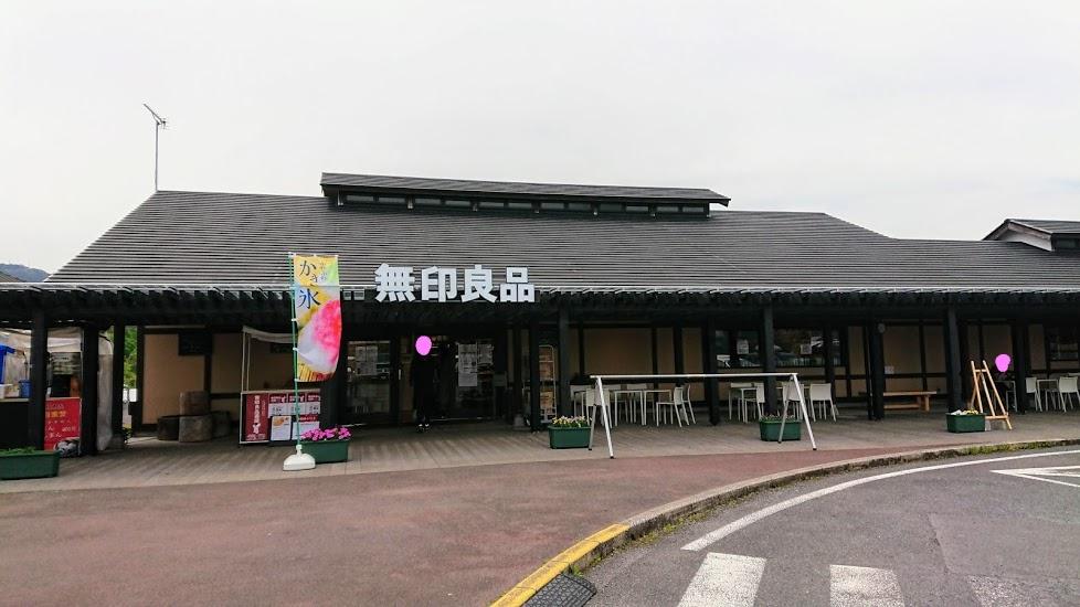 f:id:tateyama-lohas:20190504172817j:plain