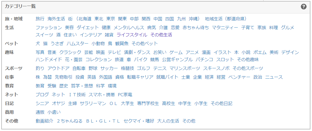 f:id:tateyama-lohas:20190516195838p:plain