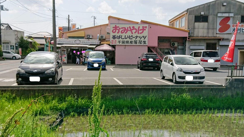 f:id:tateyama-lohas:20190521153931j:plain