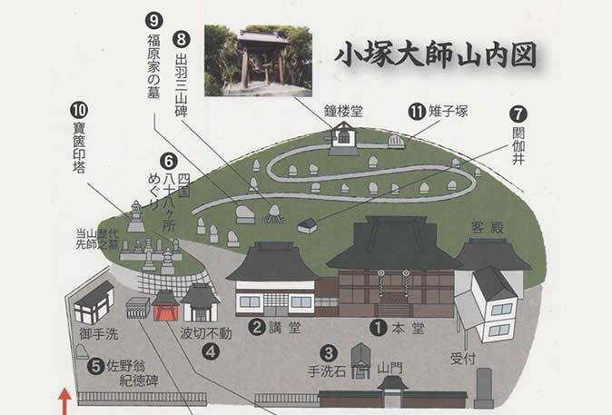 f:id:tateyama-lohas:20190526200008p:plain