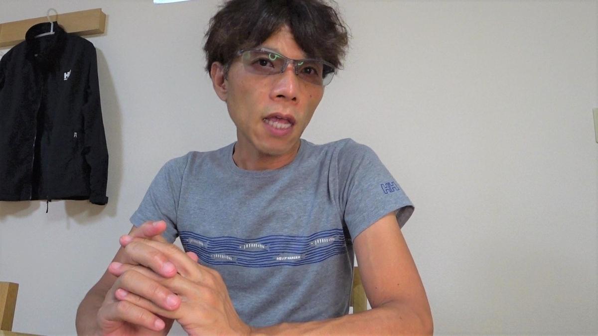 f:id:tateyama-lohas:20190911102150j:plain