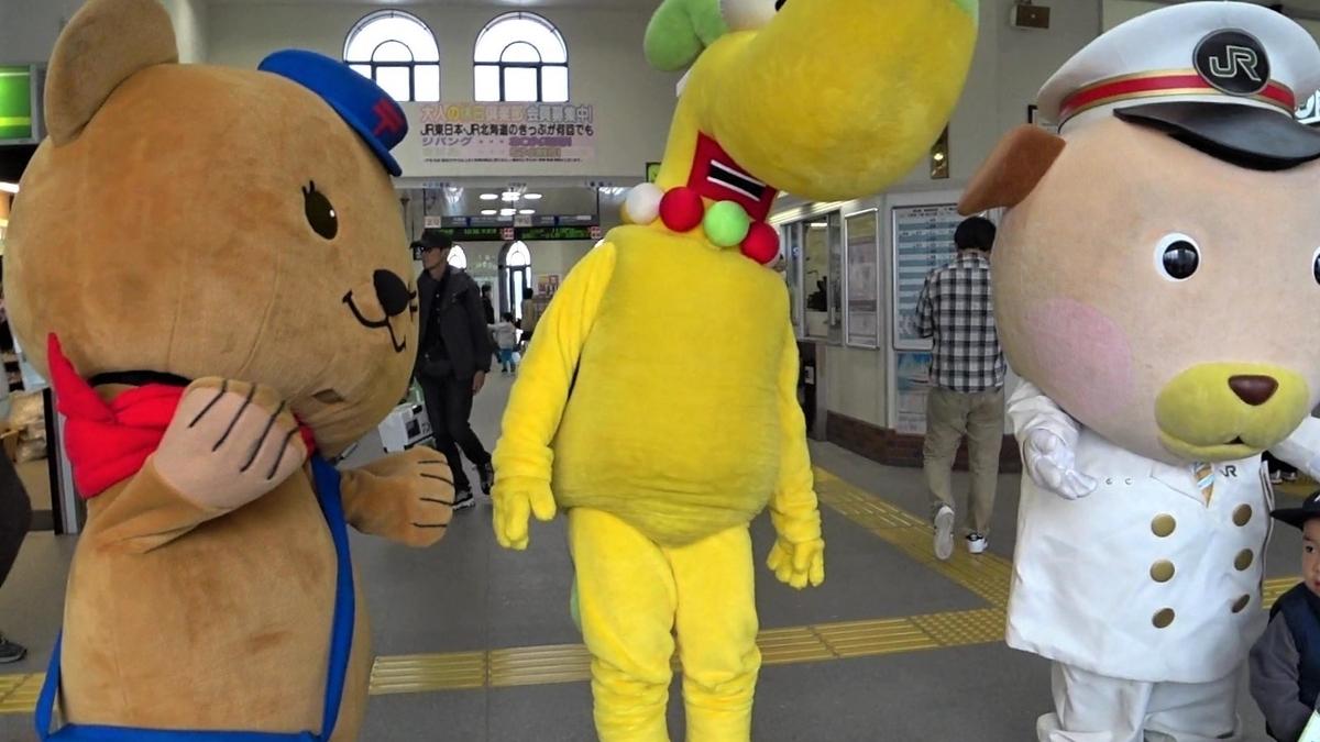 f:id:tateyama-lohas:20191112221932j:plain
