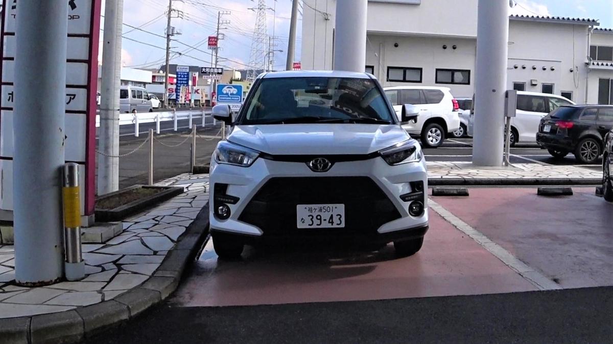 f:id:tateyama-lohas:20200119212422j:plain