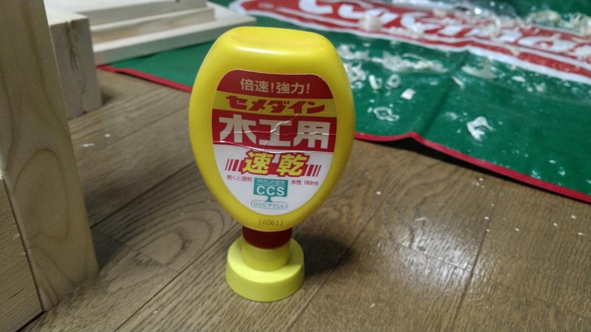 f:id:tateyama_dx:20191202231041j:plain