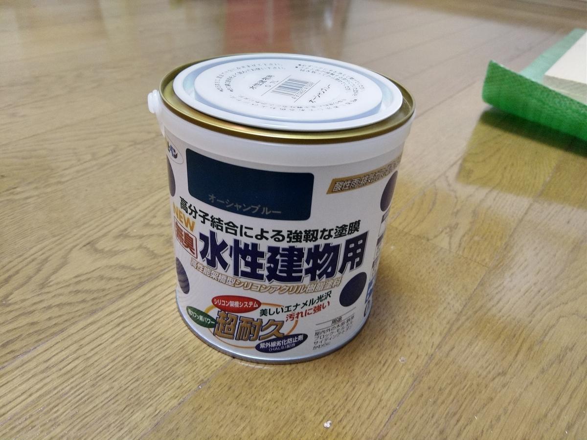 f:id:tateyama_dx:20200106231018j:plain