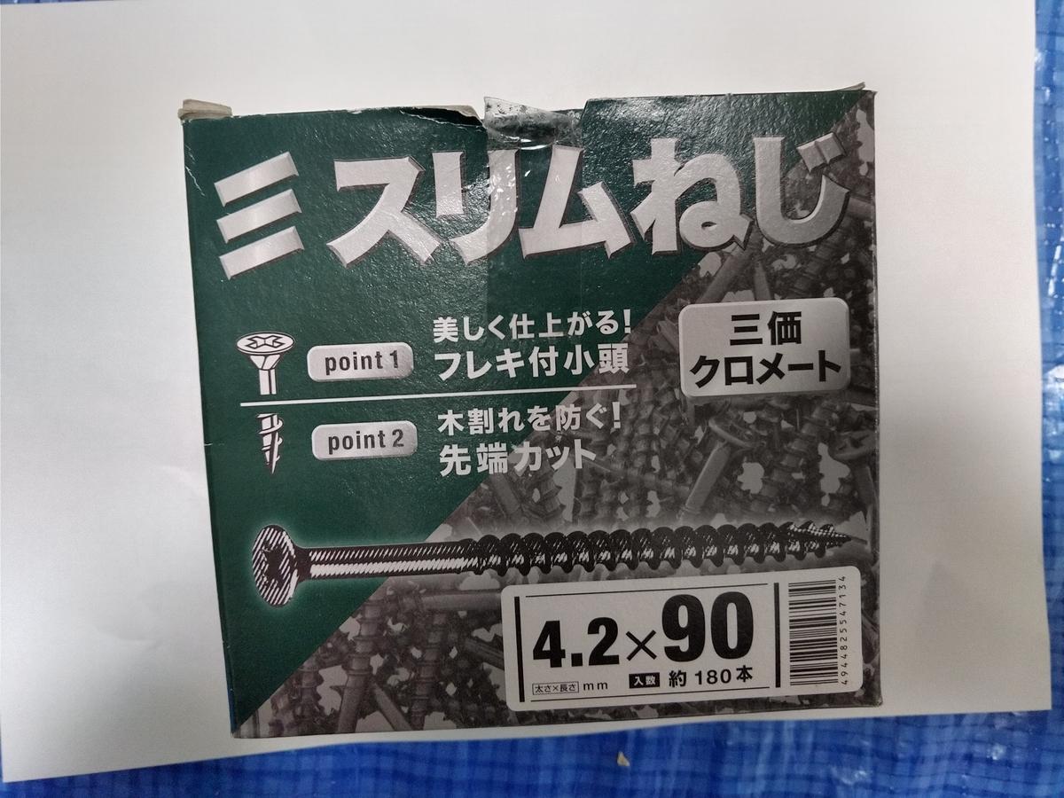 f:id:tateyama_dx:20200128222737j:plain